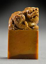Chinese Qing Tianhuang Stone Seal Chop