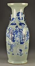 Chinese Qing Blue Over Celedon Porcelain Vase