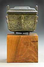 A Rare & Finely Cast Ming Bronze Censor