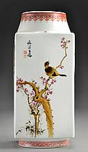 Chinese Famille Rose Porcelain Cong Vase
