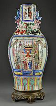 Large Chinese Qing Famille Rose Porcelain Vase