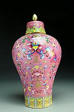 Chinese Famille Rose Porcelain Covered Vase
