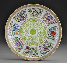 Chinese Gilt, Cobalt, & Famille Rose Porcelain Plate