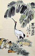 Chinese Scroll Painting Manner of Sun Qifeng