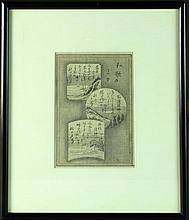 An Antique Japanese Etching on Paper