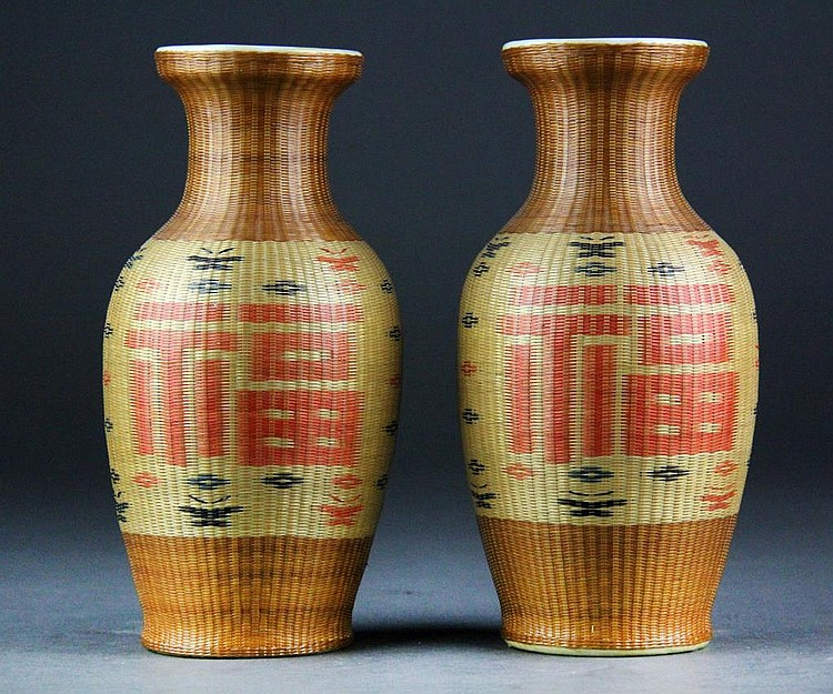 Pair Chinese Porcelain Vases with Bamboo Weaving