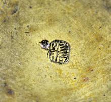 Pr. Finely Cast Japanese Meiji Period Bronze Planters