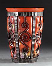 Edgar Brandt Mounts Probably For Daum Art Glass Basket