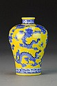 Chinese Blue & Yellow Porcelain Mei Ping Vase
