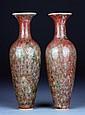 Pr. Chinese Porcelain Vases