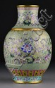 Rare Molded & Gilt Decorated Turquoise Vase - Hu
