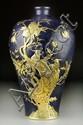 A Fine Chinese Gilt Phoenix & Lotus Vase
