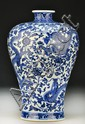 Chinese Blue & White Porcelain Mei Ping Vase