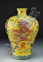 Chinese Famille Rose Five Dragon Meiping Vase