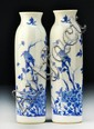 Pr. Chinese Blue & White Vases