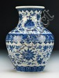 Chinese Blue & White Porcelain Urn Vase