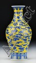 Chinese Blue & Yellow Porcelain Vase