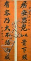 Chinese Calligraphy Couplet Attrb. Li Yuanhong