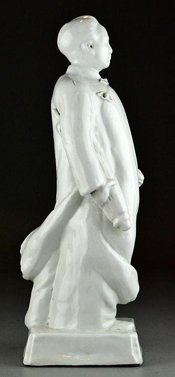 Chinese Cultural Revolution Porcelain Figure