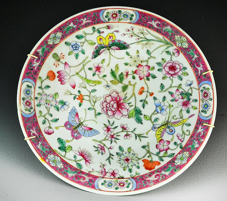 Chinese Qing Famille Rose Porcelain Plate