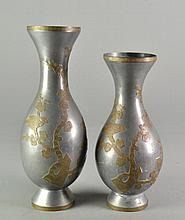 (2) Chinese Pewter and Brass Vases