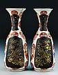 Pr. Unusual Japanese Porcelain Vases-Meiji Period