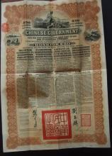 ORIGINAL CHINESE 1913 $20 BOND