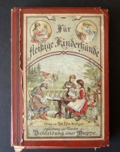 ANTIQUE GERMAN DOLL CLOTHING PATTERN BOOK