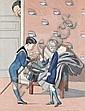 Auguste ROUBILLE (Paris 1872-1955) Les enfants, Auguste Jean-Bapt. Roubille, Click for value