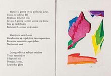 Piero Dorazio (Roma 1927 - Perugia 2005)