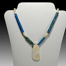 Nueva Cadiz Old Trade Beads Necklace