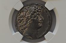 Seleucid Kingdom, Philip I (c. 95-75 BC) Silver Tetradrachm. NGC AU