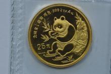 China. 1991 Gold 25 Yuan