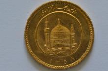 Iran SH1358 (1979) Gold Azadi (.2354 oz. AGW)