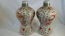 2 Asian Vases Orange & Green Dragons Signed
