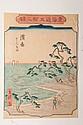 [Japanese scenery] Three 19th century Japanese animated views