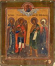 Assemblée de quatre saints Saint Stephane, Saint