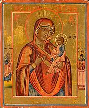 La Vierge à l'Enfant Tempera sur bois. Travail