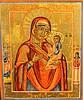 Icône russe    Vierge à l'Enfant    Fin XIXème.    21,5 x 17,5 cm.