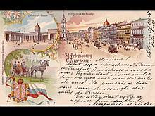 Russie. 26 cartes postales.