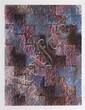 BENJAMÍN, Greca II, Firmada y fechada 74 dos veces al frente. Mixta sobre papel, 49.5 x 38 cm, Con certificado.