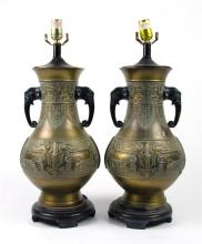 A PAIR OF CHINESE STYLE METAL LAMPS