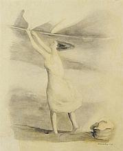 MARIO CARREÑO, (Cuban, 1913-1999), Lavandera, 1941, Watercolor, Ink on paper, H 19½ x W 15½ inches