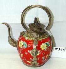 Rare Oriental Red Porcelain Teapot