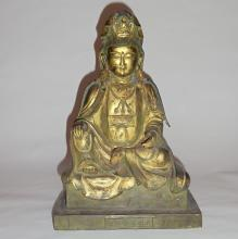 A Bronze Seated Guanyin with Seal Mark of Emperor Yongle Ming Dynasty Style