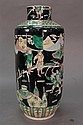 Famille Verte Oriental porcelain warrior vase having painted fighting warrior figures with Qianlong mark on bottom. ht. 20in.