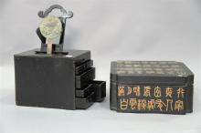 Two Chinese boxes, 18th/19th Century including make-up box with bronze mirror and folding easel (ht. 13