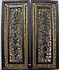 Pair of carved Chinese hanging screens, 39