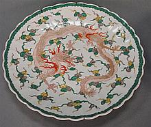 Chinese Export famille verte porcelain charger with lobed rim decorated with dragon stamped with Qianlong six-character seal mark, l...