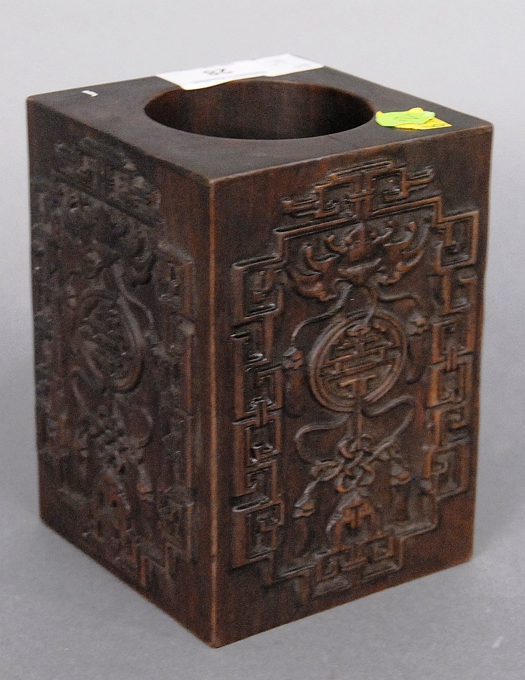 Carved hardwood square brush pot with carved bat and geometric designs on each side, possibly zitan, ht. 6in.